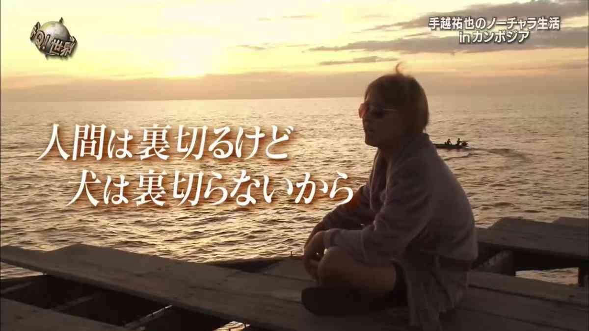 NEWS・手越祐也が脱・チャラ男「世界の果てまでイッテQ!」視聴率は20.2% 2か月ぶり大台突破