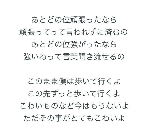 浜崎あゆみ、「引退」の怪情報!? エイベックス・松浦氏も慌てる