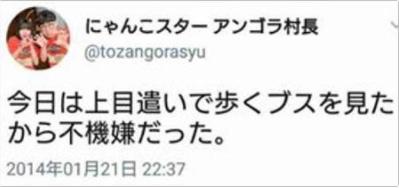 にゃんこスター、TVドラマ初出演 月9『海月姫』で本人役「光栄以外のなにものでもありません!」