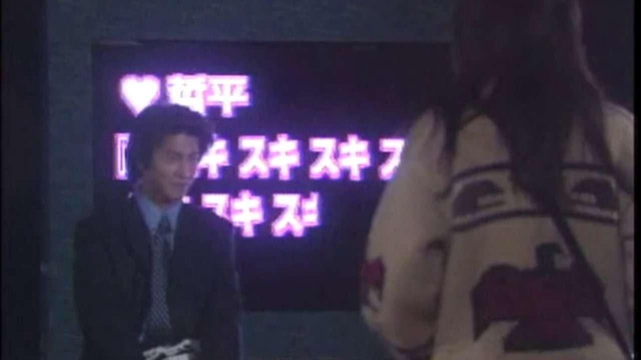 木村拓哉×松たか子「ラブ ジェネレーション」ついに初DVD&Blu-ray化!