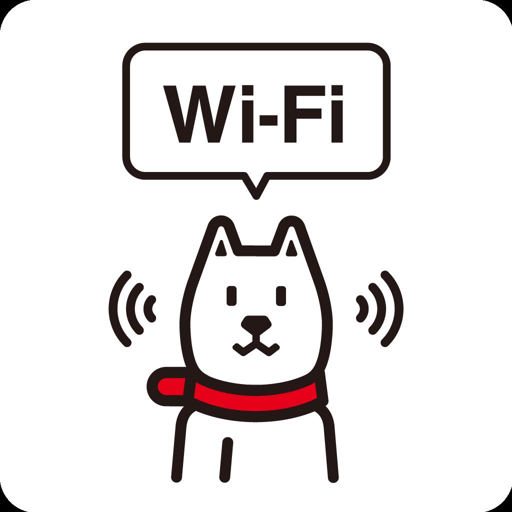 Wi-Fiどこと契約してますか