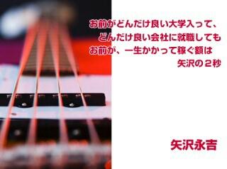 木村拓哉主演「BG」最終回17・3% 自己最高で有終の美