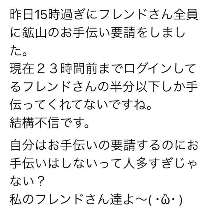 【ポケ森】どうぶつの森 ポケットキャンプ【Part 4】