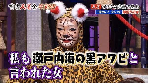 岡山駅前に群がる「特攻服」の中3 恒例化「ど派手に卒業祝いたい」