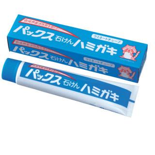 歯磨き粉なに使ってますか?
