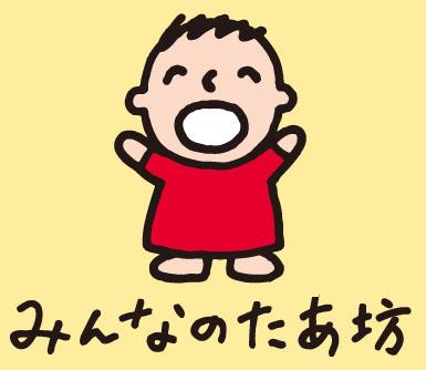 【画像】懐かしいキャラクター