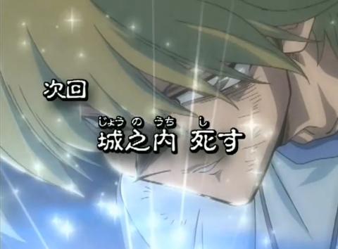 テレビ東京のアニメを語りたい