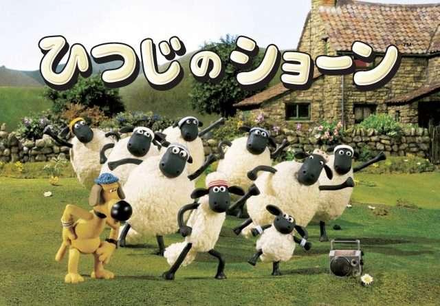 """自分を""""犬""""と思い込んでいる羊 飼い主「草の食べ方さえも知らない」"""