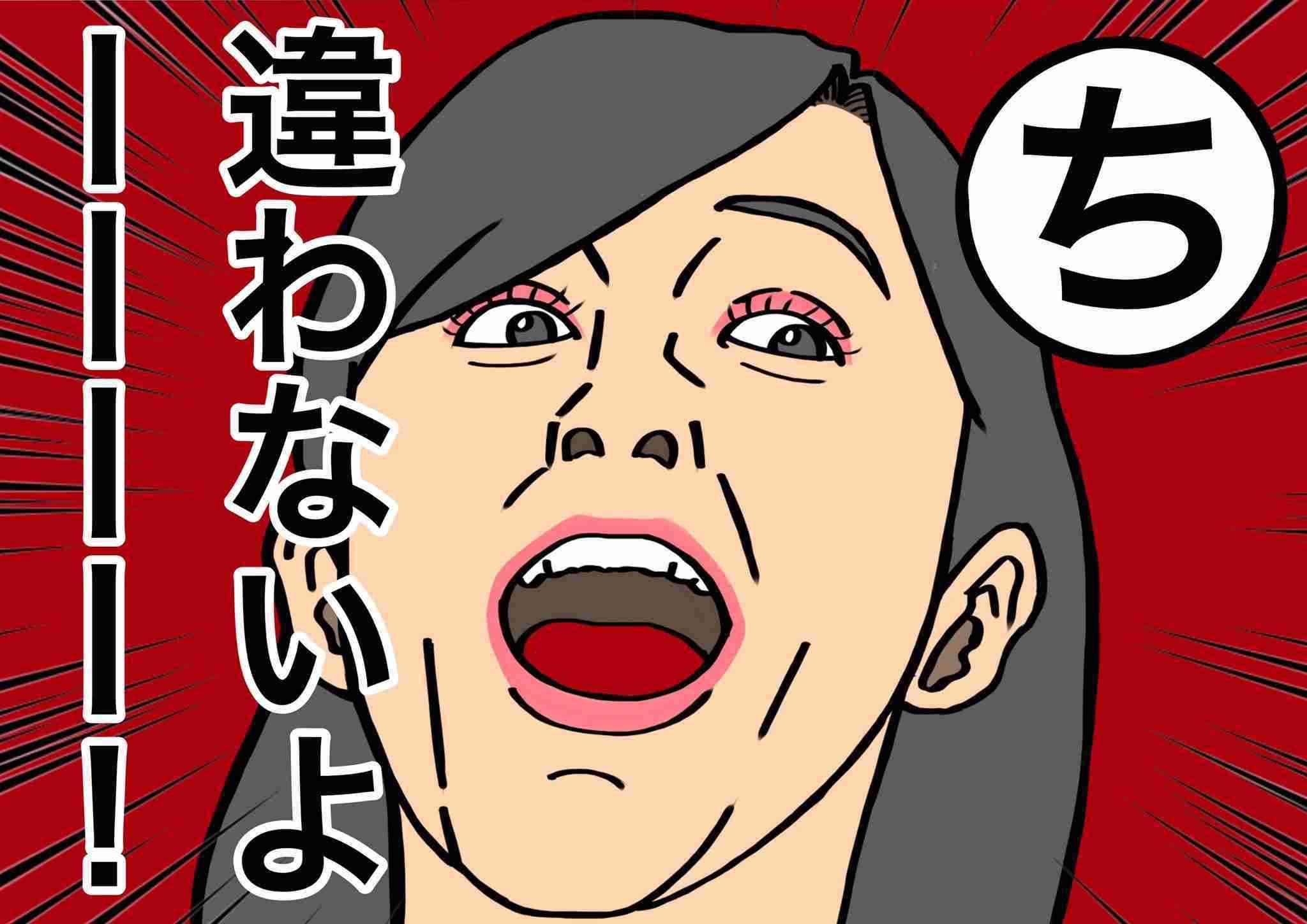 """松本まりか、あざとかわいい""""悪女""""で席巻 第二の菜々緒となるか?"""