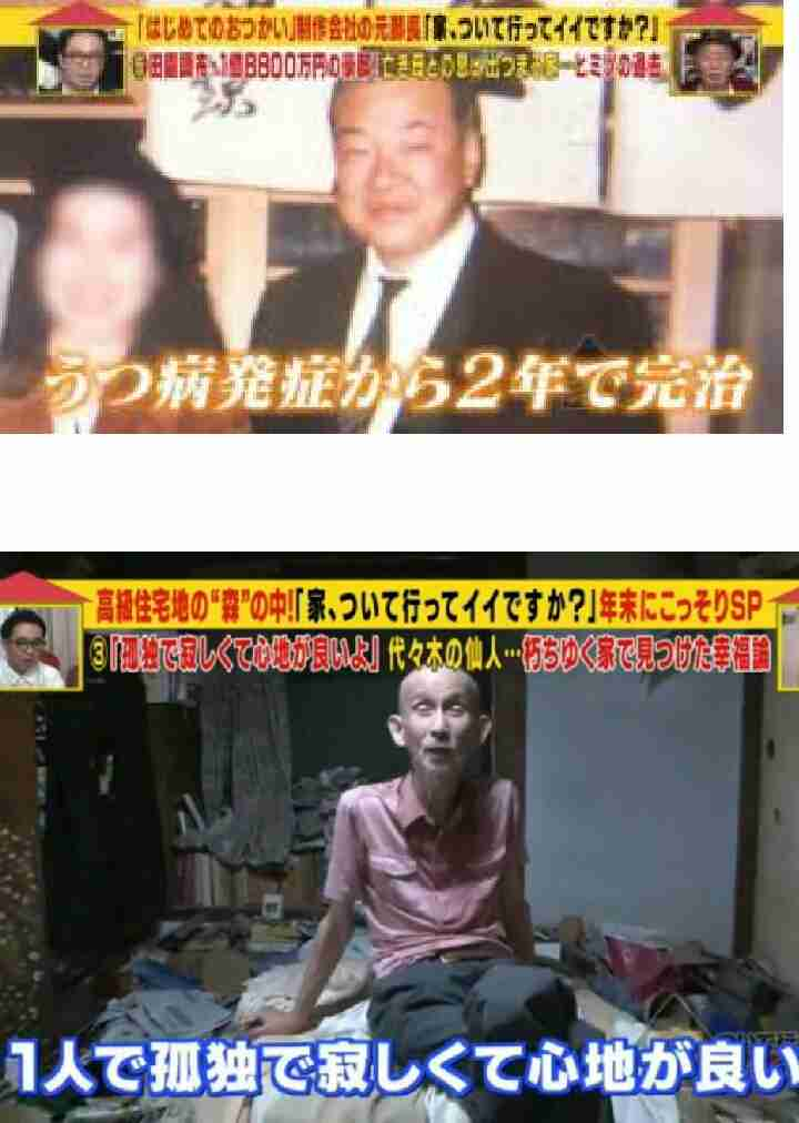 「私、ガンなんです」最高月収280万・慶大生キャバ嬢(20)の衝撃の告白に反響