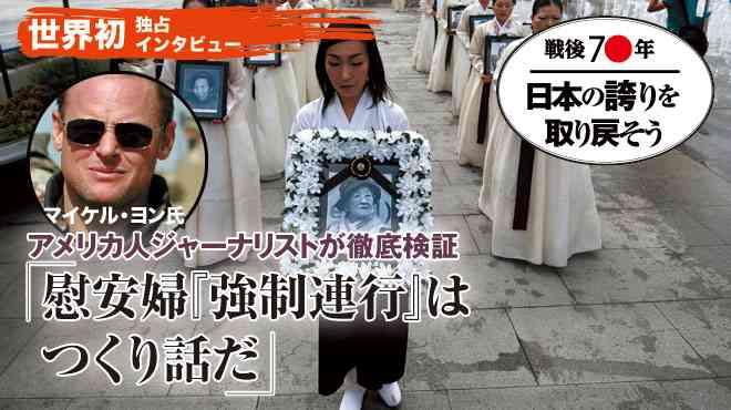 慰安婦問題「『終わった』と言うな」=文大統領、竹島でも対日批判-日韓合意を否定