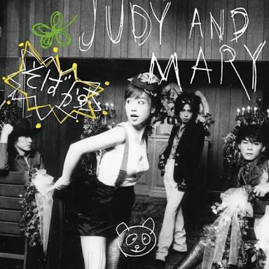 JUDY AND MARY聴いていた人集まれー!
