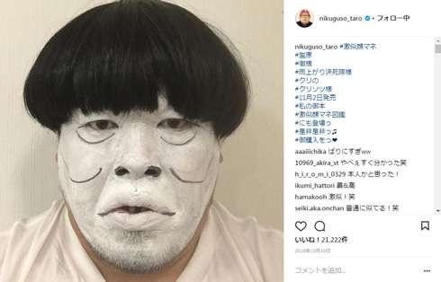 くみっきーこと舟山久美子のメイク動画が「分かりやすい」「参考になる」と反響 ポイントも解説