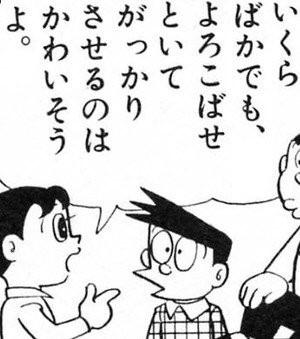 しずかちゃん、初ソログラビアデビュー!