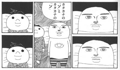 漫画家の知名度調査