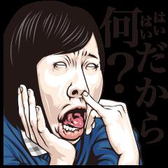 吉澤ひとみが25年ぶり骨折「情けない」