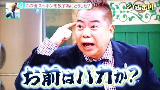 【炎上】デヴィ夫人「平昌五輪は開会式も閉会式も素晴らしかった」「日本はあれ以上できるの?」