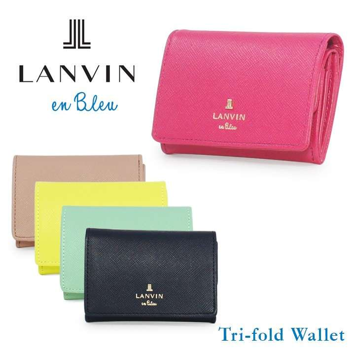 小さいバッグや財布ってどうなの?