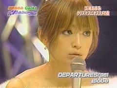 浜崎あゆみ、ミニスカートから美尻チラリ「見えちゃいそう」「超セクシー」と反響