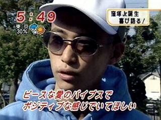 窪塚洋介、茶髪にイメチェンしたイケメン息子を披露「雰囲気そっくり」「成長楽しみ」と反響