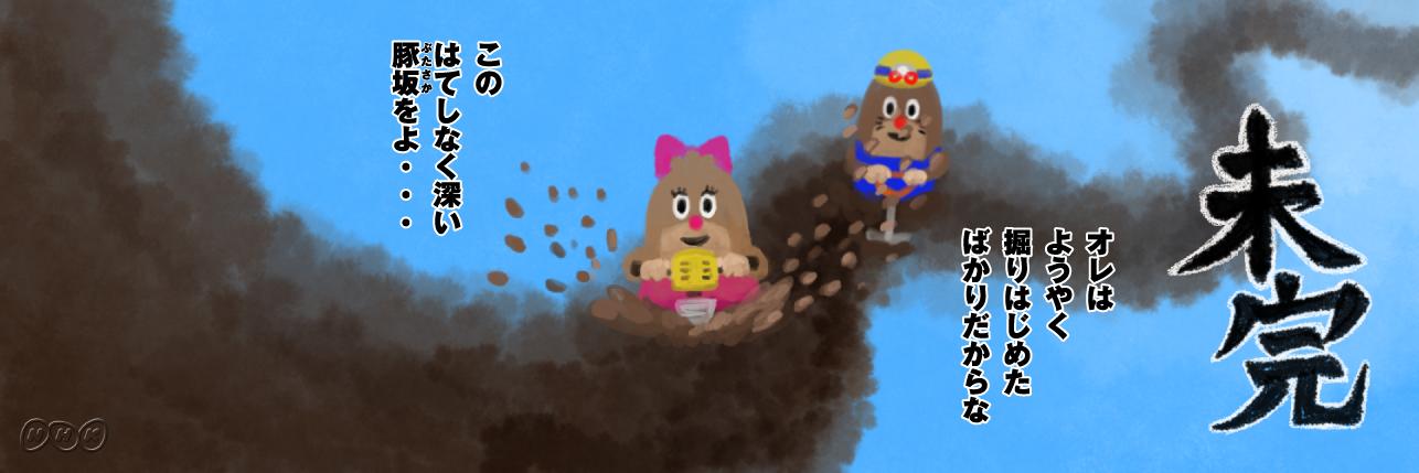 NHK Eテレ、ロンブー淳をMCに「痴漢のおもしろすぎる論文」を紹介する番組を放送予定→批判殺到