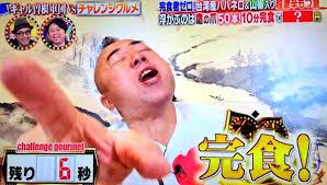 部下に激辛焼きそば無理強い 熊本県警、巡査部長を処分
