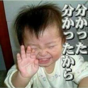 辻希美、黒マスクでの自撮り写真に批判殺到「そこまでして何のための自撮り?」