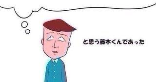 堀田茜の「巨乳は態度もデカい説」に賛否両論