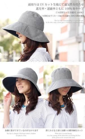 紫外線対策できて可愛い帽子