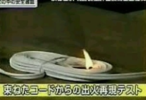 【対策】電気コードごちゃごちゃ