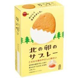 イースター 新たな物日に 「卵食べる」定着目指す 青果物とセットで販売 スーパー、メーカー