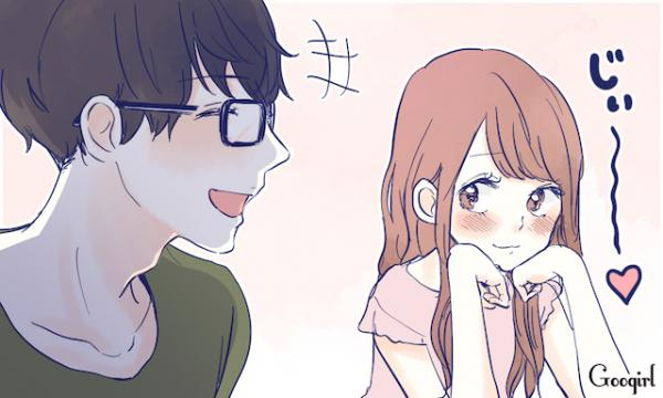 惚れっぽい方いますか?