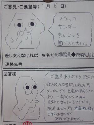 【ネタ】めっちゃウザくなるトピ