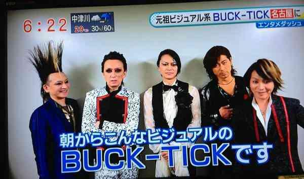 【祝!30周年】BUCK-TICK好きな人集まれ!その3