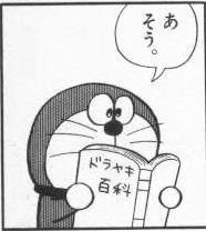 【お腹】ガス溜まりの悩み【ボコボコ】