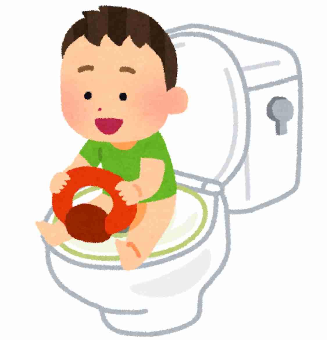 トイレトレーニングの進捗状況を報告しませんか?