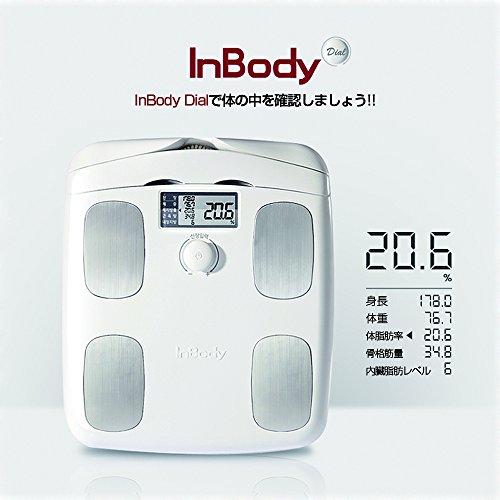 おすすめの体重計