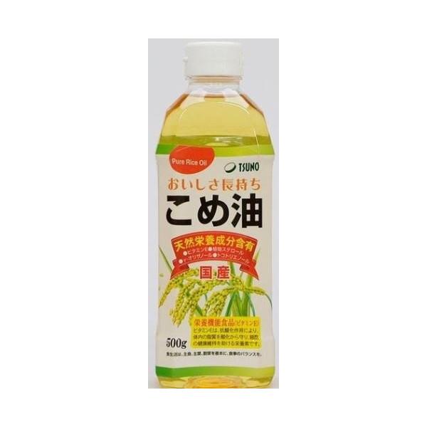米油使ってますか??