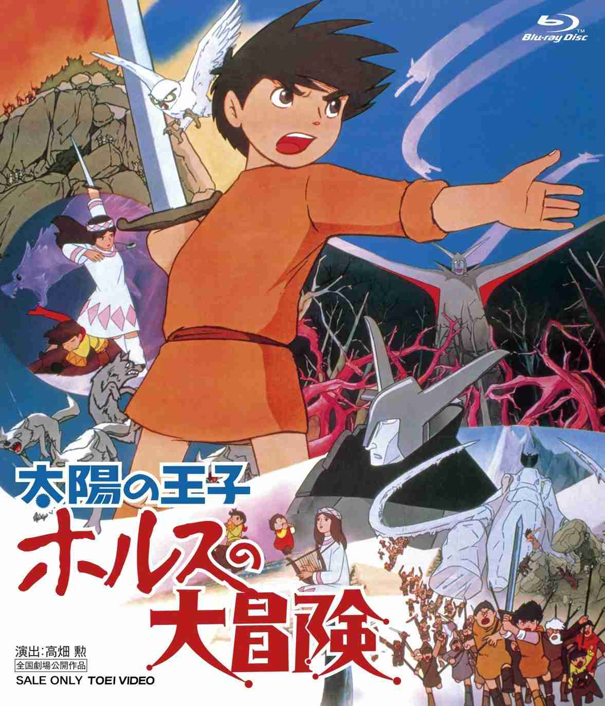 昔のアニメ映画のおススメを教えてください