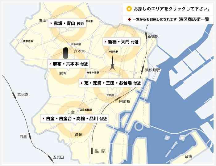 「港区っていうコスプレ」山里亮太の「港区女子」に対する毒舌が大反響