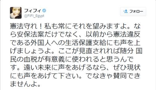 【神戸市】非公表だった「外国人世帯に生活保護費がいくらかかってるか」市議が調査 → 約59億円と判明
