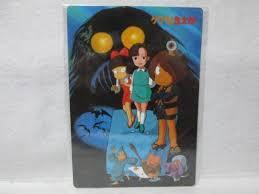 アラフォーが子供の頃見ていたアニメ