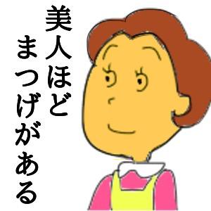 【お絵描き】何も見ないでサザエさんの登場人物を描くトピ