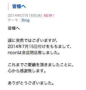 藤田ニコル、自身のアパレルブランド『NiCORON』新作アイテムを生配信で紹介 nicousaグッズも販売