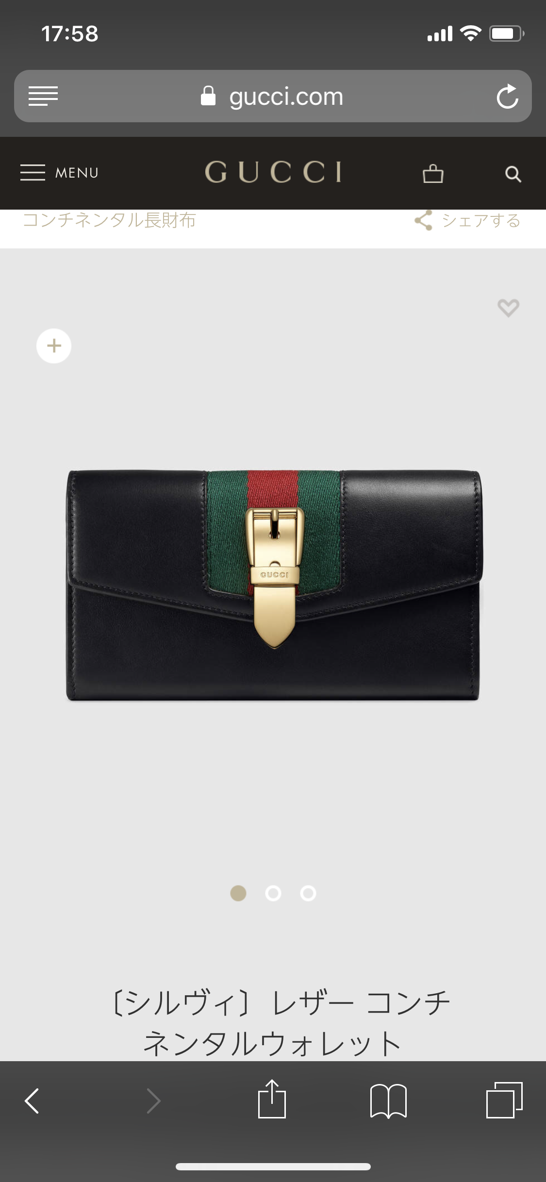 みんなの財布が見てみたい!