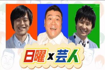 テレ朝「ぷっすま」の3月末終了を正式発表 後番組はフットボールアワー、アンタッチャブル山崎弘也らがMC
