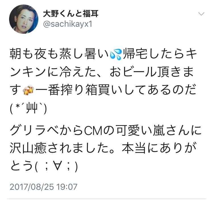 香取慎吾&稲垣吾郎、地上波から放逐されるなかCM飲料がバカ売れ状態!