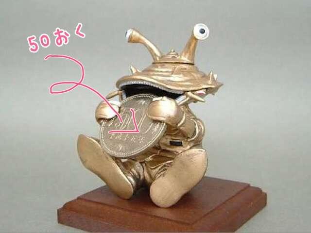 福山雅治「日本アカデミー賞」で1人だけハブられファンが悲鳴!