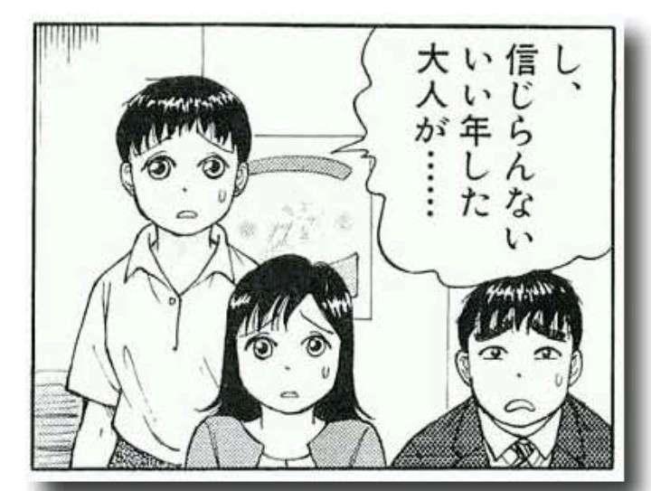"""浜崎あゆみ、セクシーすぎる大胆なドレス姿を公開も""""画像加工疑惑""""が噴出"""