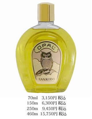 美容液、何使ってますか?